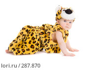 Купить «Малыш 7 месяцев в костюме леопарда», фото № 287870, снято 29 февраля 2008 г. (c) Вадим Пономаренко / Фотобанк Лори