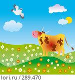 Купить «Летняя корова1», иллюстрация № 289470 (c) Олеся Сарычева / Фотобанк Лори