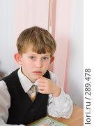 Купить «Первоклассник на уроке», фото № 289478, снято 25 апреля 2008 г. (c) Федор Королевский / Фотобанк Лори