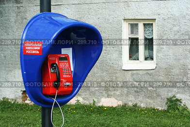 Купить «Телефонная будка в Подмосковье», эксклюзивное фото № 289710, снято 10 мая 2008 г. (c) Оксана Гильман / Фотобанк Лори