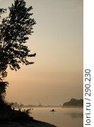 Купить «Утро на реке», фото № 290230, снято 2 мая 2008 г. (c) Игорь Струков / Фотобанк Лори