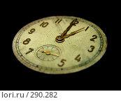 Время назад. Стоковое фото, фотограф Павел Филатов / Фотобанк Лори