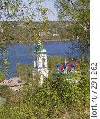 Купить «Золотое кольцо. Плёс на Волге. Вид на Варваринскую церковь с горы Левитана через берёзовые ветки», эксклюзивное фото № 291262, снято 9 мая 2008 г. (c) Тамара Заводскова / Фотобанк Лори