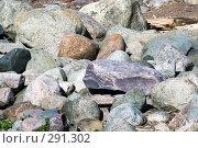 Купить «Каменная насыпь», эксклюзивное фото № 291302, снято 16 мая 2008 г. (c) Александр Щепин / Фотобанк Лори