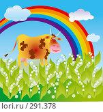 Купить «Весенняя корова», иллюстрация № 291378 (c) Олеся Сарычева / Фотобанк Лори