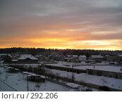 Зимний рассвет. Стоковое фото, фотограф Сергей Карцов / Фотобанк Лори