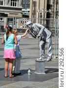Купить «Галантная статуя», эксклюзивное фото № 292566, снято 21 февраля 2019 г. (c) Николай Винокуров / Фотобанк Лори