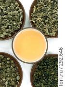 Купить «Коллекция китайских зеленых чаев и глиняная чашка с чаем на белом фоне», фото № 292646, снято 10 мая 2008 г. (c) Татьяна Белова / Фотобанк Лори