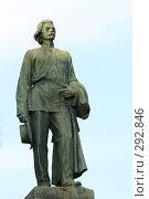 Купить «Памятник Максиму Горькому в Ялте», эксклюзивное фото № 292846, снято 23 апреля 2008 г. (c) Дмитрий Неумоин / Фотобанк Лори