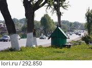 Купить «Загородное шоссе», фото № 292850, снято 18 мая 2008 г. (c) Юрий Синицын / Фотобанк Лори