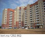 Купить «Строительство современного многоквартирного дома», фото № 292902, снято 20 мая 2008 г. (c) Ольга Смоленкова / Фотобанк Лори