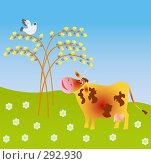 Купить «Весенняя вербновоскресная корова», иллюстрация № 292930 (c) Олеся Сарычева / Фотобанк Лори