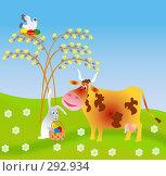 Купить «Весенняя пасхальная корова», иллюстрация № 292934 (c) Олеся Сарычева / Фотобанк Лори