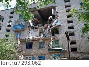 Купить «Взрыв бытового газа», фото № 293062, снято 20 мая 2008 г. (c) Игорь Ткачёв / Фотобанк Лори