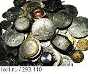 Разные монеты и часы. Стоковое фото, фотограф Павел Филатов / Фотобанк Лори