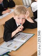 Купить «Первоклассник в задумчивости», фото № 293946, снято 14 мая 2008 г. (c) Федор Королевский / Фотобанк Лори