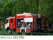 Купить «Пожарная  машина», эксклюзивное фото № 293986, снято 10 мая 2008 г. (c) lana1501 / Фотобанк Лори