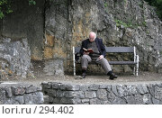 Настоящий чех, фото № 294402, снято 6 июня 2006 г. (c) Юлия Бочкарева / Фотобанк Лори