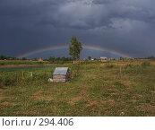 В ожидании дождя. Стоковое фото, фотограф Гордиенко Данил / Фотобанк Лори