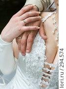 Купить «Свадьба, руки молодожёнов», фото № 294574, снято 17 мая 2008 г. (c) Федор Королевский / Фотобанк Лори