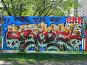 Город Железнодорожный.Граффити, фото № 294658, снято 18 мая 2008 г. (c) АЛЕКСАНДР МИХЕИЧЕВ / Фотобанк Лори