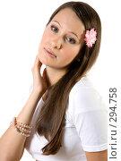 Купить «Портрет красивой девушки брюнетки», фото № 294758, снято 22 сентября 2007 г. (c) Вадим Пономаренко / Фотобанк Лори