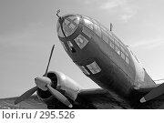 Купить «Самолёт ИЛ-4 ( ДБ-3) Дальний бомбардировщик  1937-1945», фото № 295526, снято 27 мая 2018 г. (c) Валерий Назаров / Фотобанк Лори