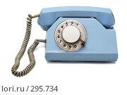 Купить «Старый дисковый телефон на белом фоне», фото № 295734, снято 13 мая 2008 г. (c) Галина Ермолаева / Фотобанк Лори