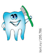 Купить «Здоровый зуб чистит себя щеткой», иллюстрация № 295786 (c) Анна Боровикова / Фотобанк Лори