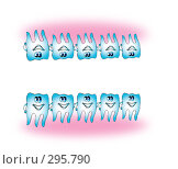 Ряд здоровых зубов во рту улыбаются, иллюстрация № 295790 (c) Анна Боровикова / Фотобанк Лори