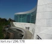 Купить «Конгресс-холл в Уфе», фото № 296178, снято 3 октября 2007 г. (c) Газизов Роман / Фотобанк Лори