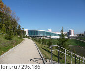 Купить «Конгресс-холл в Уфе», фото № 296186, снято 3 октября 2007 г. (c) Газизов Роман / Фотобанк Лори