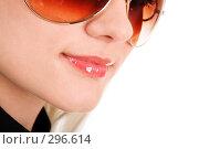 Девушка в солнцезащитных очках. Стоковое фото, фотограф Владимир Сурков / Фотобанк Лори