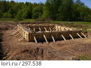 Купить «Фундамент под дом», фото № 297538, снято 23 мая 2008 г. (c) Oksana Mahrova / Фотобанк Лори