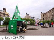 Купить «Киев. Политическая ярмарка», фото № 297958, снято 2 мая 2008 г. (c) Julia Nelson / Фотобанк Лори