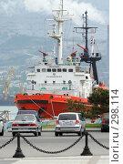 Купить «Судно в порту города Новороссийска», фото № 298114, снято 24 мая 2008 г. (c) Федор Королевский / Фотобанк Лори