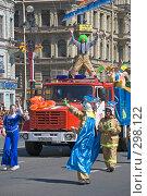 Купить «Карнавал 2008. Доблестные пожарные. Санкт-Петербург.», эксклюзивное фото № 298122, снято 24 мая 2008 г. (c) Александр Щепин / Фотобанк Лори
