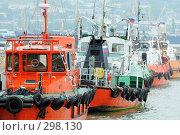 Купить «Катера в порту города Новороссийска», фото № 298130, снято 24 мая 2008 г. (c) Федор Королевский / Фотобанк Лори