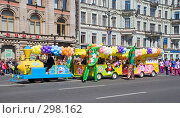 Купить «Карнавал 2008. Поезд Смешариков. Санкт-Петербург», эксклюзивное фото № 298162, снято 24 мая 2008 г. (c) Александр Щепин / Фотобанк Лори