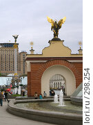 Купить «Киев. Майдан.», фото № 298254, снято 2 мая 2008 г. (c) Julia Nelson / Фотобанк Лори