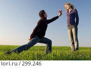Купить «Признание в любви», фото № 299246, снято 12 апреля 2008 г. (c) Арестов Андрей Павлович / Фотобанк Лори