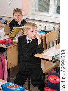 Купить «Первоклассники на уроке», фото № 299638, снято 14 мая 2008 г. (c) Федор Королевский / Фотобанк Лори
