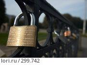 Замки на Медовом мосту. Калининград (2007 год). Стоковое фото, фотограф Алексей Зарубин / Фотобанк Лори