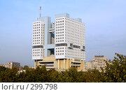 Купить «Дом Советов - главный долгострой Калининграда», фото № 299798, снято 22 сентября 2007 г. (c) Алексей Зарубин / Фотобанк Лори