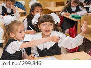 Купить «Любители жестикулировать. Первоклассники на уроке», фото № 299846, снято 14 мая 2008 г. (c) Федор Королевский / Фотобанк Лори