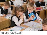 Купить «Первоклассники на уроке», фото № 299938, снято 14 мая 2008 г. (c) Федор Королевский / Фотобанк Лори
