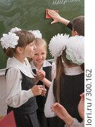 Купить «Первоклассники на перемене у школьной доски», фото № 300162, снято 14 мая 2008 г. (c) Федор Королевский / Фотобанк Лори