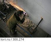 Купить «Сварщик на заводе», фото № 300274, снято 23 мая 2008 г. (c) Морозова Татьяна / Фотобанк Лори