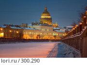 Купить «Река Мойка зимой. Санкт-Петербург», эксклюзивное фото № 300290, снято 30 января 2007 г. (c) Александр Алексеев / Фотобанк Лори