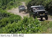 Купить «Джиппинг. Экскурсия на автомобилях УАЗ по горным дорогам и бездорожью.», фото № 300462, снято 6 июля 2007 г. (c) Татьяна Нафикова / Фотобанк Лори